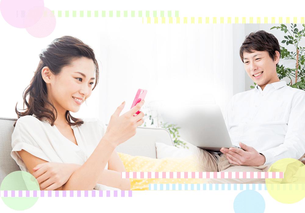e-お見合い 結婚情報センターが、あなたの運命の出会いをサポート!